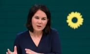 獨 여론조사 녹색당 선두…메르켈 후계 40세 女총리 유력