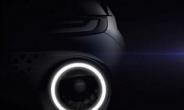현대차 'AX1' 티저 이미지 주목…경차 시장 살릴까 [TNA]