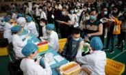WHO, 중국 시노팜 백신 긴급사용 승인
