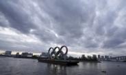 """IOC 조정위원장 """"7월 도쿄올림픽 취소·연기 계획 없다"""""""