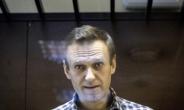 국제엠네스티, '푸틴 정적' 나발니에 양심수 자격 재부여