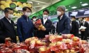 원재료 가격 상승에 김밥 등 서민 외식비 상승률 22개월만에 최고