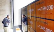 캐나다 이어 미국서 첫 이더리움 ETF 신청…판 커지는 가상자산 시장