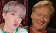 [영상]  美 유명 MC 코난, 이름 틀린 BTS 제이홉 사과에 애칭 부르며 답변 '훈훈'