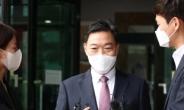 김오수, 퇴임 뒤 법무법인서 월 2000만원 안팎 급여 받아