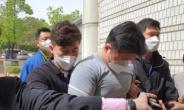 경찰 '60대 택시기사 무차별 폭행' 20대 남성 구속 송치
