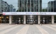'위기를 기회로 바꾸는 힘' 33회 중소기업 주간 개막
