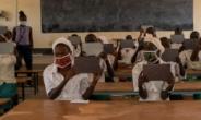 [피플]삼성전자, 케냐 난민촌 청소년 위해 '갤럭시탭' 기부