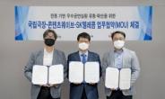 """""""집에서 생생한 전통공연 감상!"""""""