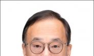 문화재청, 한국문화재재단 신임 이사장에 최영창씨 임명