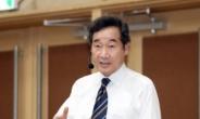이낙연 '연대와 공생' 창립 첫 토론회…이재명 '민주평화광장' 정세균 '광화문포럼'과 경쟁
