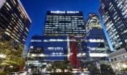 한국투자증권, ESG위원회 신설…사회적 책임투자 선도