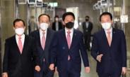[헤럴드pic] 회의실로 들어오는 김기현 국민의힘 당대표 권한대행
