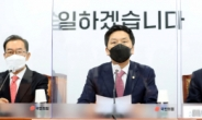 [헤럴드pic] 발언하는 김기현 국민의힘 당대표 권한대행