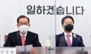 [헤럴드pic] 발언하는 이종배 국민의힘 정책위의장
