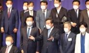 與 대권주자 빅3 싱크탱크 경쟁 '후끈'…이낙연, '연대와 공생'서 국가 비전제시