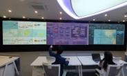 대우조선해양, 스마트십 기술로 디지털 전환 가속화