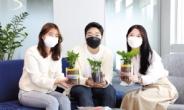 현대글로비스, 홀몸 어르신 300명에 반려식물