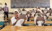 삼성전자, 케냐 난민촌 학교·커뮤니티 센터에 '갤럭시탭' 1000대 기부