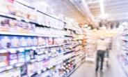 가전제품부터 식료품까지 가격 상승…美 인플레이션 경고음 울려