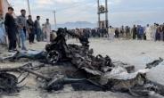 아프간 남부서 버스 폭탄테러로 최소 11명 사망…탈레반은 휴전 선언