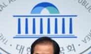 [헤럴드pic] 기자회견하는 홍준표 의원