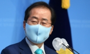 [헤럴드pic] 홍준표, '복당할 것'
