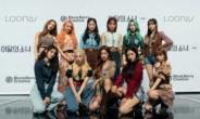 걸그룹 '이달의 소녀', 한국문화 해외 홍보대사 됐다