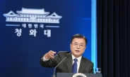"""文대통령, '문자폭탄·양념' 결자해지 나섰다…""""역효과"""" [정치쫌!]"""