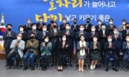제5기 경북지방분권협의회 출범…위원 39명 위촉장 수여