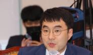 """'조국 사태 거론' 토론회 떠난 김남국 """"눈물 멈추지 않았다"""""""