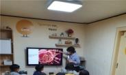 국립낙동강생물자원관, 지역아동센터 교육기부 확대 운영