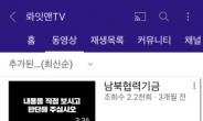 오세훈 '이대남' 비서, 여권 공세 정면돌파…내렸던 유튜브 영상 다시 올렸다