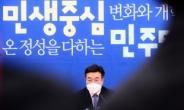 [헤럴드pic] 발언하는 더불어민주당 윤호중 원내대표