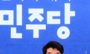 [헤럴드pic] 발언하는 더불어민주당 박완주 정책위의장