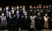 [헤럴드pic] 기념촬영하는 정세균 전 국무총리