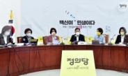 [헤럴드pic] 발언하는 배진교 원내대표