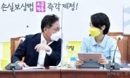 [헤럴드pic] 대화하는 배진교-류호정