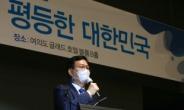 [헤럴드pic] 인사말하는 송영길 더불어민주당 대표