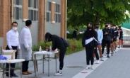 서울 학교 이동형 PCR 검사서 초등학생 1명 확진…첫 사례