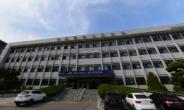 인천시교육청,  검정고시 합격자 발표