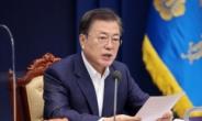 """""""文대통령 청년 고소는 인권침해"""" 진정…인권위, 조사 착수"""