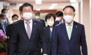 """홍남기 """"수출증가 모멘텀 5월에도 계속…우리경제 반등 견인"""""""