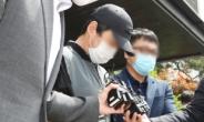 """'뇌출혈' 입양아 학대 양부, 뒤늦게 """"아이에게 미안""""…구속 갈림길"""