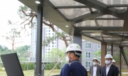 GH, 다산지금 국민·영구임대주택 품질점검