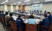 최임委 공익위원 박준식·권순원 등 유임…인상 억제기조로 가나