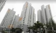"""5억에 거래된 '10억 아파트'…""""다주택자 외국인이 지인에게 판 급매"""" [부동산360]"""