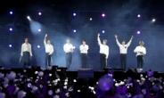 BTS, 영국 '브릿어워즈' 수상은 불발…한국 가수 첫 후보 '입지 확대'