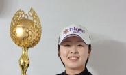 곽보미 프로 '우승 기념'…팜스프링스 골프,  20% 할인 프로모션