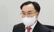 """문승욱 산업장관 """"상반기 부품기업 미래차 전환 지원 종합대책 발표"""""""